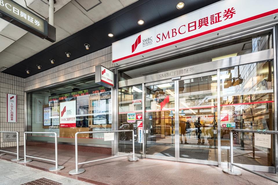 SMBC Nikko Securities