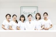 Sunao clinic