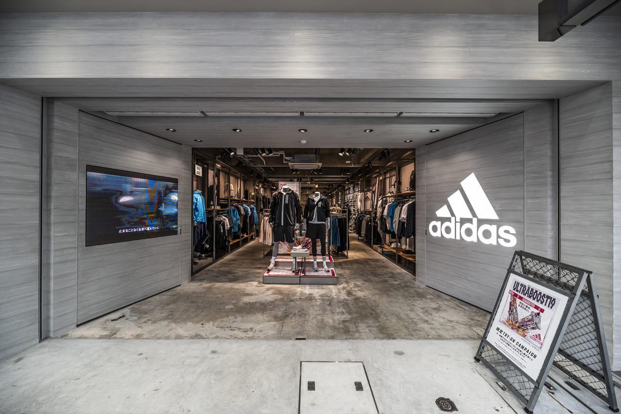 adidas Brand Core Store Kyoto