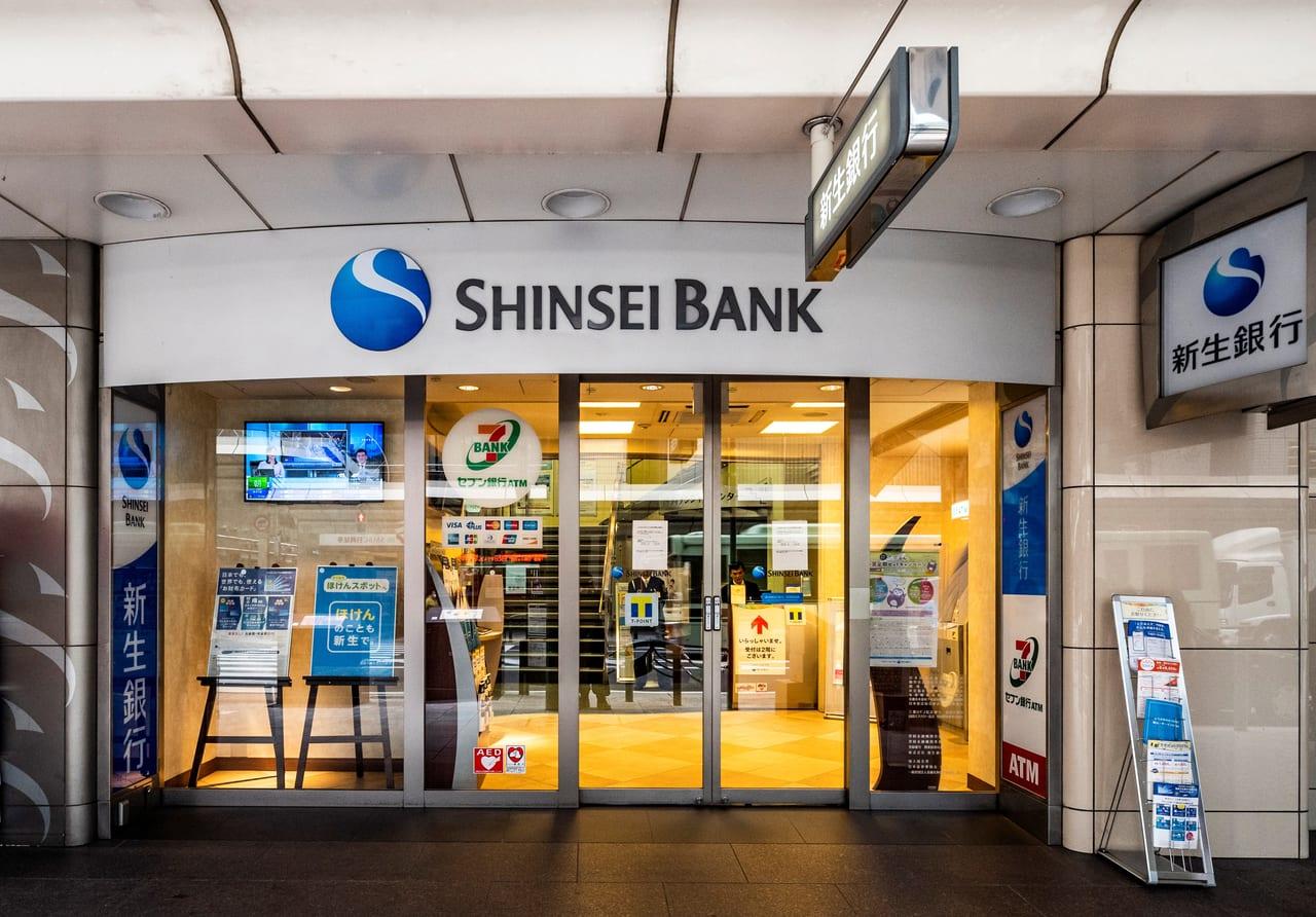 Shinsei Bank, Limited
