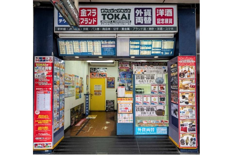 Ticketshop TOKAI